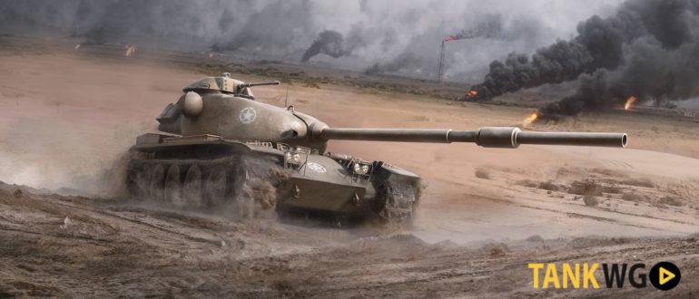 T95E6 (ТТ-10, США)