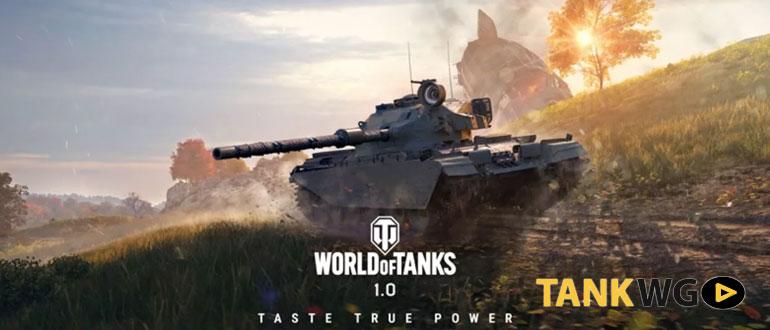 Эволюция обновлений World of Tanks