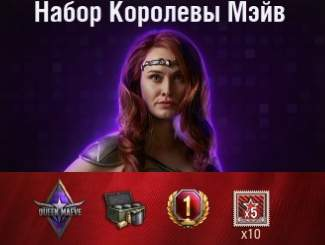 Twitch Prime «Старлайт»